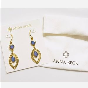 ✨Anna Beck Blue Chalcedony Marquis Drop Earrings